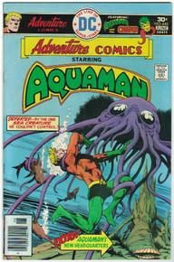 Adventure Comics #445 VF
