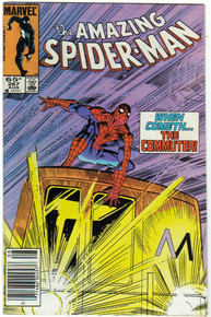 Amazing Spider Man #267 VF