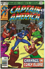 Captain America #240 FN
