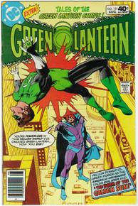 Green Lantern #131 VF