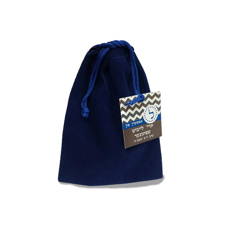 """Velour Bags 4"""" x 5 1/2"""", 9 Colors Available."""