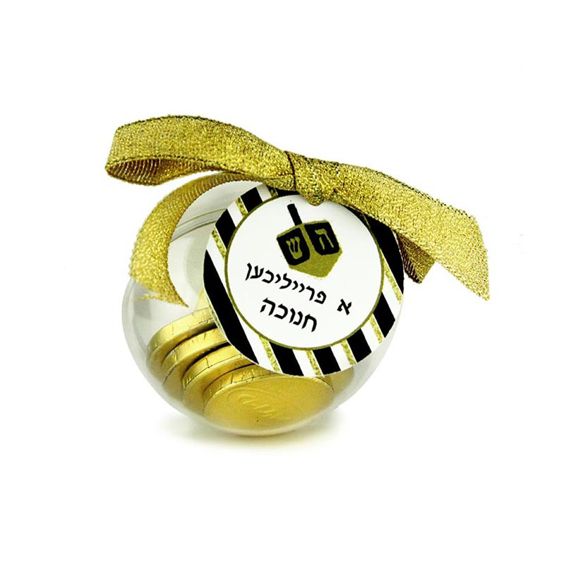 Acrylic Ball with Chocolate Coins (Ribbon not included)