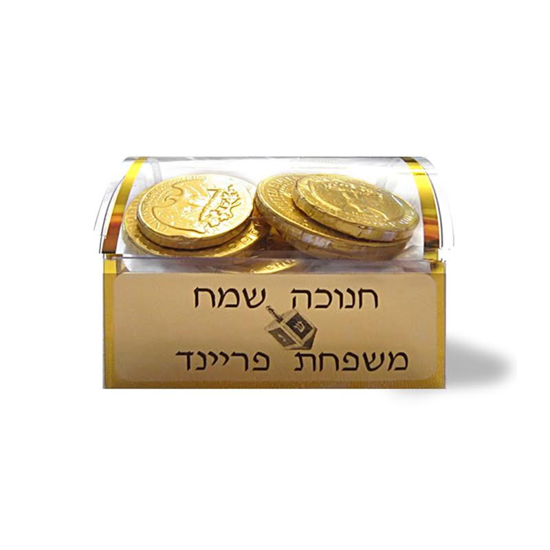 Chanukah Gelt Personalized Treasure Chest