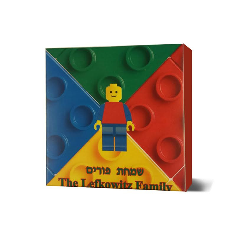 Lego Themed Mishloach Manos Box, 4 sizes available