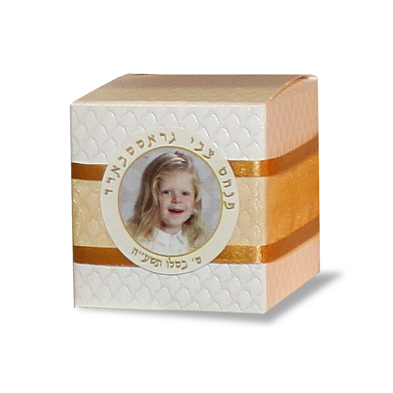 Quilted Upsherin Box with Optional Label & Ribbon