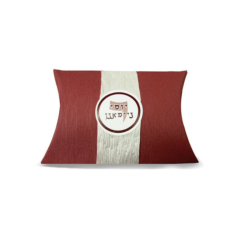 Burgundy Pillow Box With Personalized Label (Ribbon Optional)