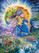 Josephine Wall The Presence Of Gaia 1000 Piece Jigsaw Puzzle Artwork