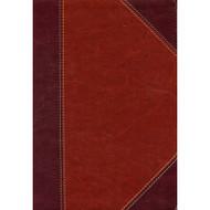 KJV Large Print Ultrathin Reference Bible, Classic Mahogany, Imitation Leather