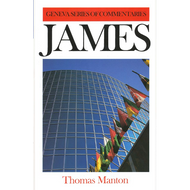James Geneva Series of Commentaries by Thomas Manton (Hardcover)
