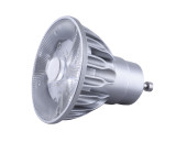 LED MR16 GU10 VIVID 2700K 25° 7.5W