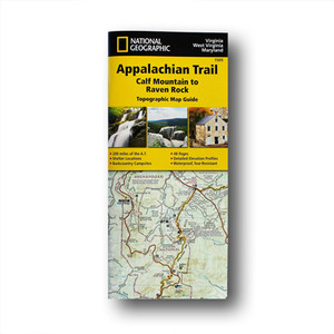 The Calf Mountain to Raven Rock Topographic Map Guide makes a perfect traveling companion when traversing the northern Virginia section of the Appalachian Trail.