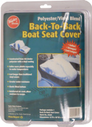 Lounge Seat Cover (ea.) White Vinyl