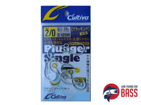 Owner Cultiva Plugger Single S-125M 2/0