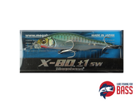 Megabass X-80 HT Cruising Green 10g Box