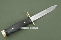 Commemorative M7 Navy Display Bayonet  - Vintage 1985 - USA Made (20619)