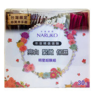 50% Off - Naruko Annual Best Mask Value Set 明星超膜組