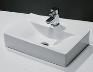 330mm x 290mm Wall Hung Small Cloakroom Basin