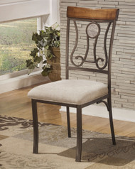 Hopstand Brown Dining Upholstered Side Chair