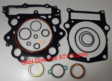 Yamaha YFM 660 Raptor Top End Gasket Kit *FREE U.S. SHIPPING*