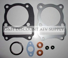 1985-1990 Suzuki LT230 LTF230 Quadrunner Quadsport Top End Gasket Kit *FREE U.S. SHIPPING*