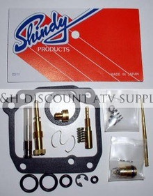 1983-1987 Suzuki LT 125 Quadrunner Carburetor Kit *FREE U.S. SHIPPING*