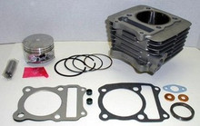 Suzuki LT 230S Quadsport Engine Motor Top Rebuild Kit