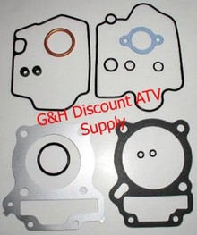 Honda TRX200 TRX 200D 200L Engine Motor Top End Gasket Kit *FREE U.S. SHIPPING*