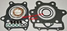 Honda 1987-1992 TRX250X Fourtrax Top End Engine Gasket Kit *FREE U.S. SHIPPING*