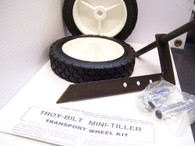 Troy Bilt Speedy Hoe Tiller Wheel Attachment 214185H H214074 NOS