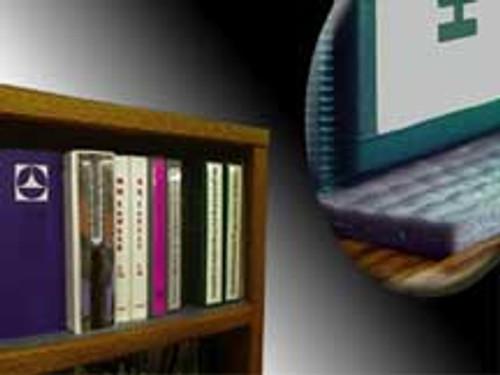 GripStrip™ Shelf Contents Restraint - 85-foot Roll