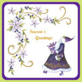 Karin's Creations Card Stitching e-Pattern - KC158e