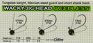 Wacky Jig Head Weedless Fishing Hook