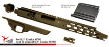 Action Army AAC21 Full Metal Body Kit FDE for M700 Gas Sniper Rifle Airsoft Gun
