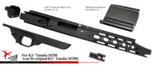 Action Army AAC21 Full Metal Body Kit Black for M700 Gas Sniper Rifle Airsoft Gun