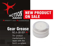 Action Army Airsoft Gear Grease / Lubricant