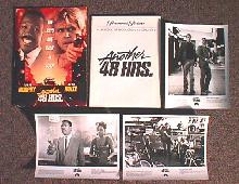 ANOTHER 48 HOURS original issue movie presskit