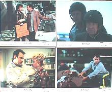 COUCH TRIP,THE original issue  8x10 lobby card set