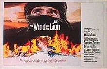 WIND AND THE LION original issue 22x28 rolled movie poster