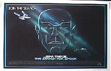 STAR TREK III  original issue 22x28 rolled movie poster
