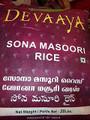 Devaaya Sona Masoori Rice 20 lb