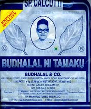 BUDHALAL tobacco export quality 25x5gms