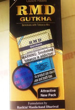 RMD Gutka new attractive pack - 5 boxes  Available in USA