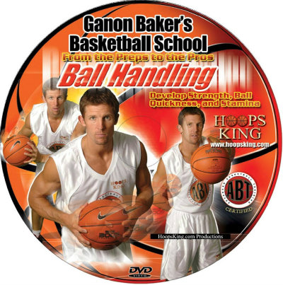 ball-handling-dvd-disc-art-sample2.jpg