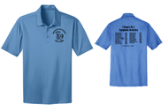 ROGERS SYMPHONIC ORCHESTRA POLO