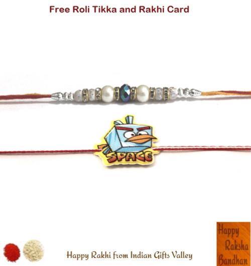 Set of 1 Pearl Beads Rakhi and 1 Kids Rakhi