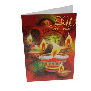 Diwali / Deepavali Festival Indian Greeting Card - Diwali Greetings