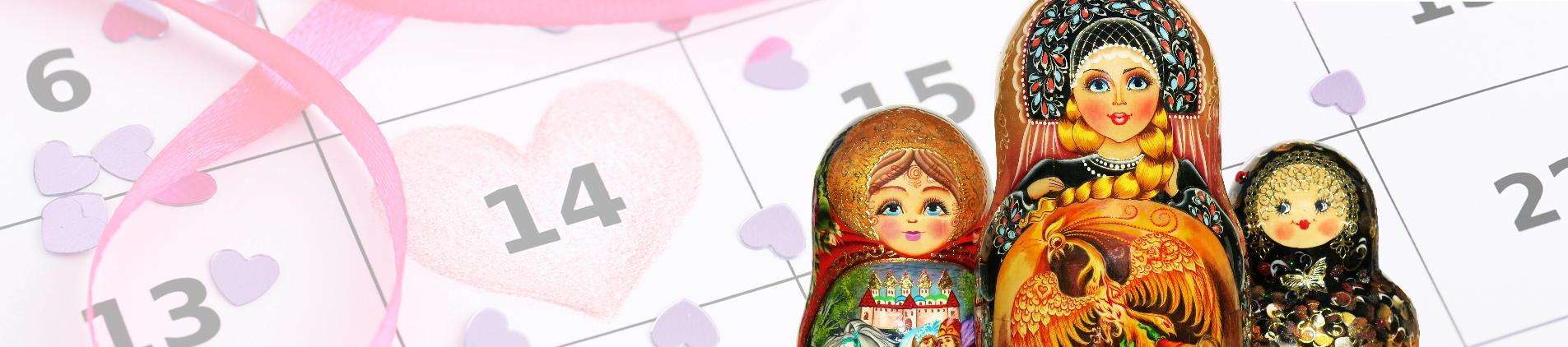 Valentine's Day gifts, Russian nesting dolls, matryoshka, babushka
