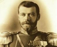 Nicholas II the Last Tsar of Russia