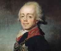 Paul I of Russia
