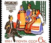 Russian Nationality